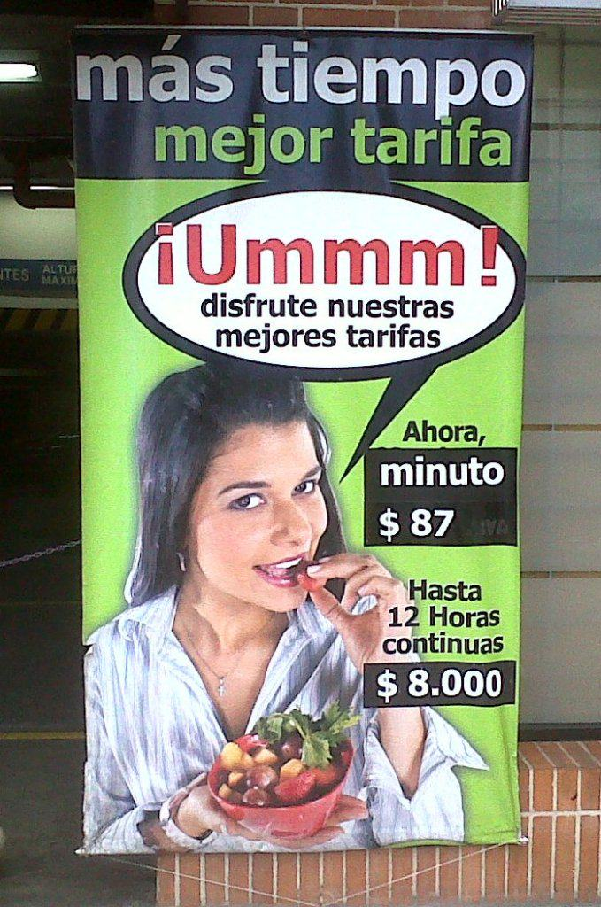 Disfrute las tarifas