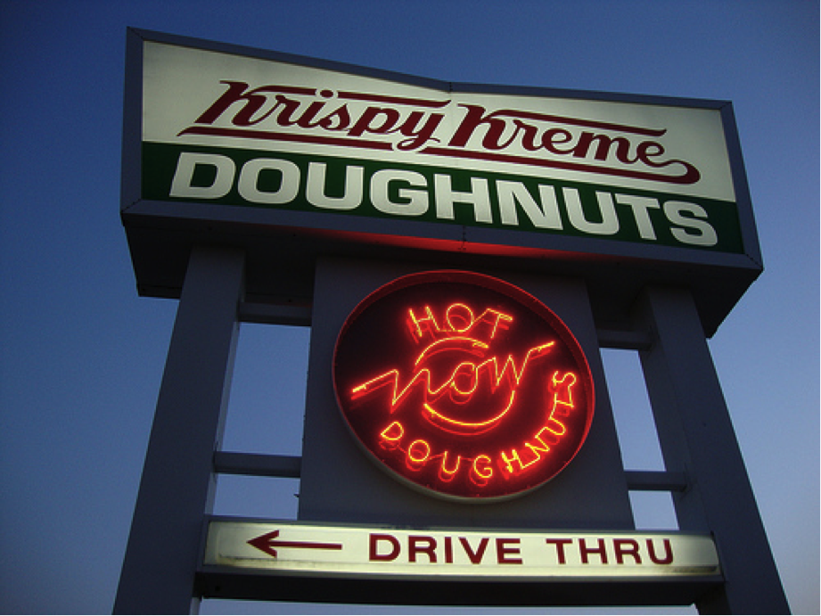 Krispy Kreme Hot Light 1