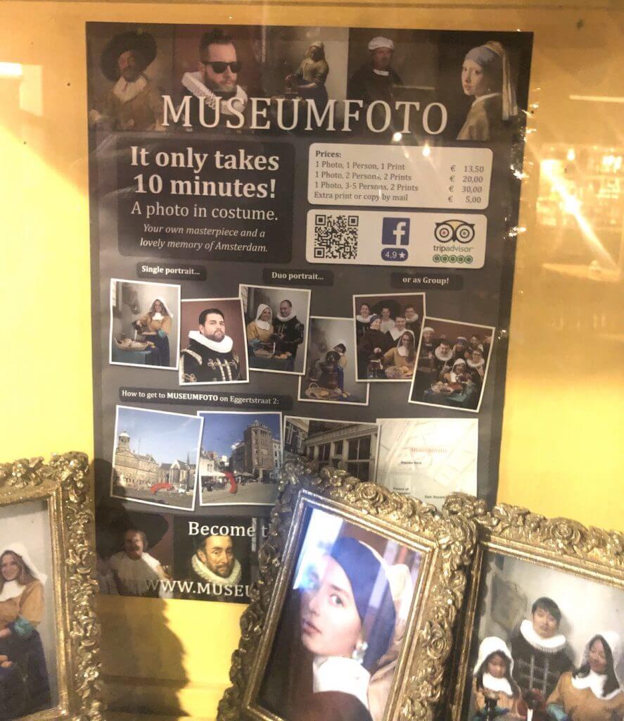MuseumFoto Todo lo que necesita saber