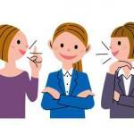 Cómo estimular los referidos