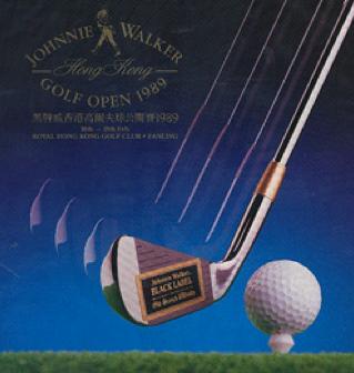 Golf Open 1989