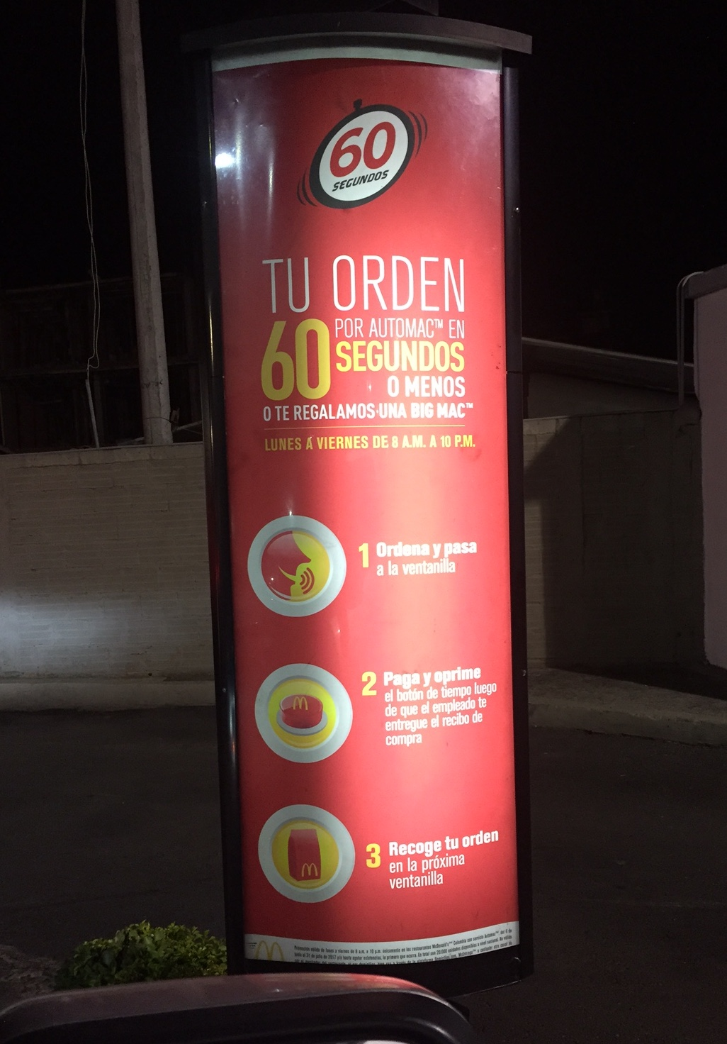 McDonalds promesa de servicio 60 segundos