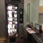 Nuggets de Mercadeo: Vending machine de medias